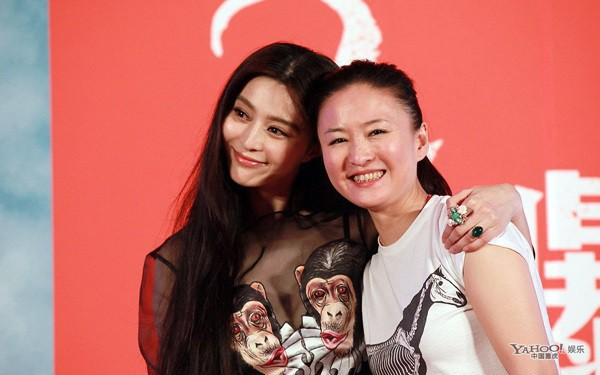 Không phải Lý Thần, đạo diễn từng vướng nghi vấn yêu đồng tính Phạm Băng Băng là người đầu tiên chúc mừng sinh nhật cô - Ảnh 4.