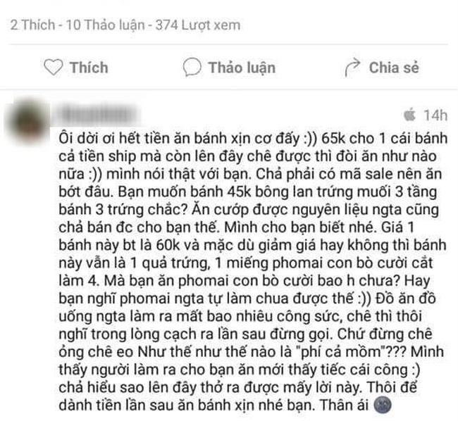 Cô gái bị MXH ném đá tơi bời vì bỏ 65 nghìn mua online bánh bông lan trứng muối rồi chê: Tanh tanh lờ lợ, ăn phí mồm!  - Ảnh 4.