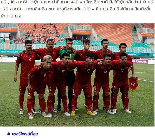 """Báo Thái Lan ca ngợi U23 Việt Nam là """"người hùng"""", tự nhận """"Voi chiến"""" tệ nhất Asiad - Ảnh 1."""