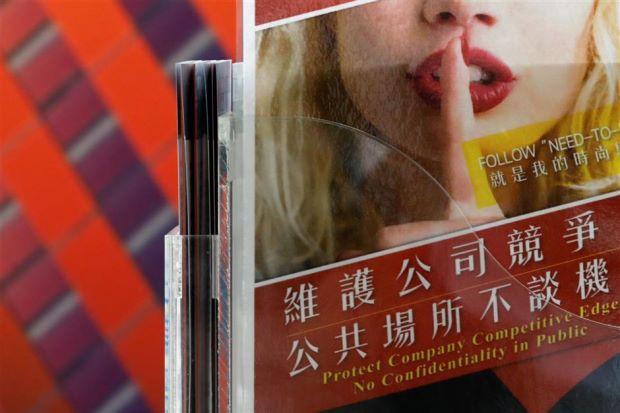 Trung Quốc mạnh tay chi đậm, giành giật nhân tài của Đài Loan: Chúng tôi không thiếu tiền! - Ảnh 6.