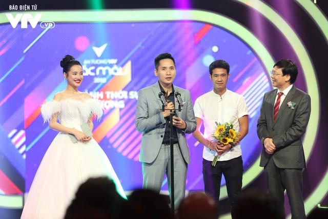 U23 Việt Nam nhận giải nhân vật ấn tượng nhất năm - Ảnh 1.