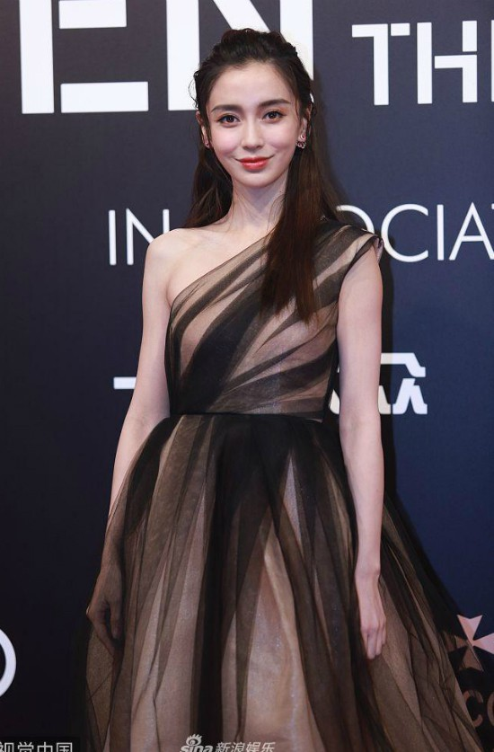 Mới được ca tụng xinh đẹp trẻ trung, Triệu Vy khiến fan vỡ mộng bởi nhan sắc già nua, chảy sệ - Ảnh 4.