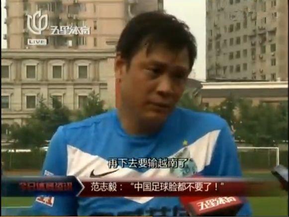 Chồng sao Hong Kong và lời tiên đoán gây sốc về bóng đá Việt 5 năm trước - Ảnh 2.