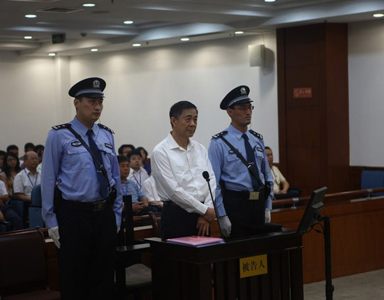 Trung Quốc bắt và xét xử Ủy viên Bộ chính trị đương nhiệm như thế nào? - Ảnh 3.