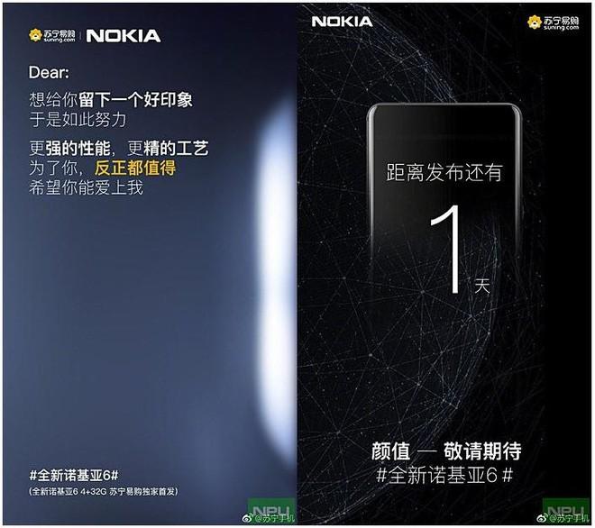 Nokia 6 (2018) sẽ ra mắt vào ngày mai, lộ diện thêm hình ảnh mới - Ảnh 1.