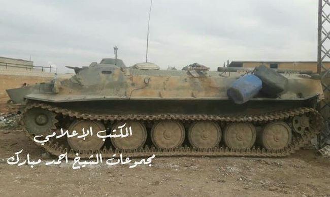 Quân đội Syria đập tan phiến quân tấn công ở Hama, 4 thủ lĩnh khủng bố mất mạng - Ảnh 2.
