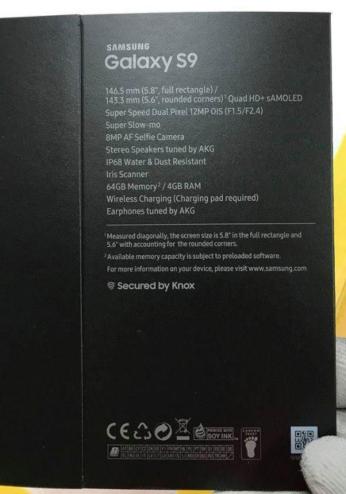 Nóng: Toàn bộ thông tin về Samsung Galaxy S9 bất ngờ rò rỉ từ một người Việt - Ảnh 1.