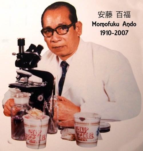 Nhờ vào bếp cho vợ, người đàn ông Nhật này đã phát minh thành công thứ đồ ăn mà cả thế giới đều biết đến - Ảnh 2.