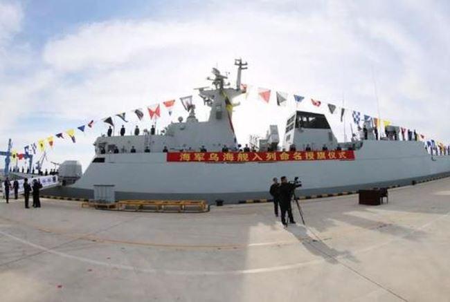 Hải quân Trung Quốc liên tiếp nhận thêm máy bay, tàu chiến vì yêu sách biển đảo - Ảnh 3.