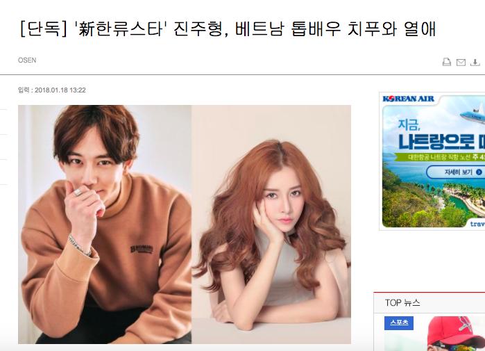 """1 năm hẹn hò của Chi Pu và """"bạn trai tin đồn người Hàn"""" trước khi chính thức xác nhận trở lại làm bạn - Ảnh 9."""