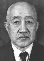 Điệp viên khét tiếng của Nhật và âm mưu thuốc phiện hóa Trung Quốc - Ảnh 3.