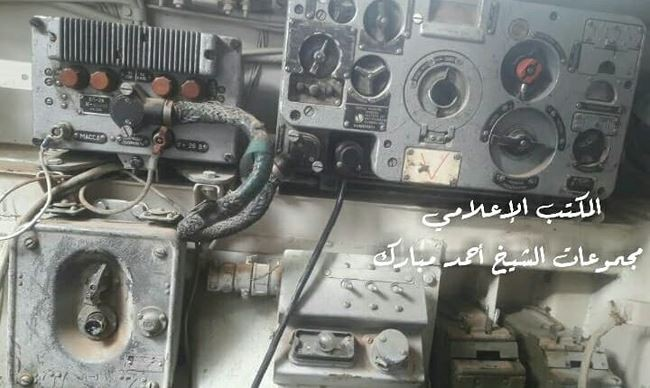 Quân đội Syria đập tan phiến quân tấn công ở Hama, 4 thủ lĩnh khủng bố mất mạng - Ảnh 5.