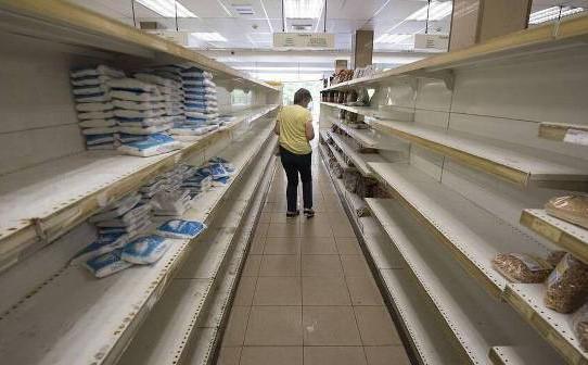 Venezuela: Các băng nhóm tội phạm dụ dỗ trẻ vị thành niên bằng thực phẩm