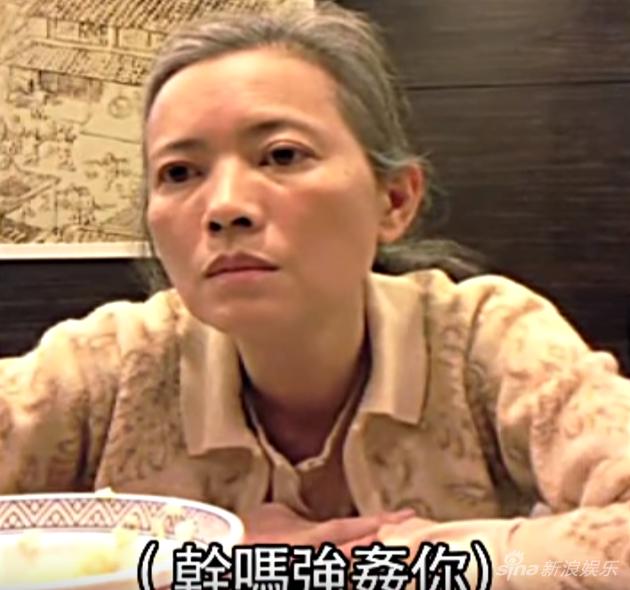 Rúng động vụ Ngọc nữ Hong Kong bị tâm thần tố đích danh 2 đại ca làng giải trí cưỡng hiếp  - Ảnh 1.