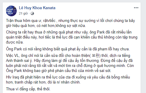 Cựu trợ lý Lê Huy Khoa lý giải scandal thầy Park đổ lỗi cho Văn Lâm sau trận thua Iraq - Ảnh 2.