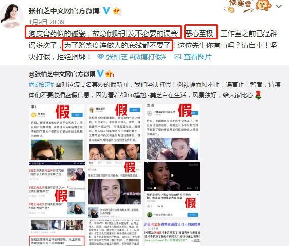 Trương Bá Chi lên tiếng về chuyện công bố cha đẻ của con thứ 3 sau loạt ồn ào không đáng có - ảnh 2