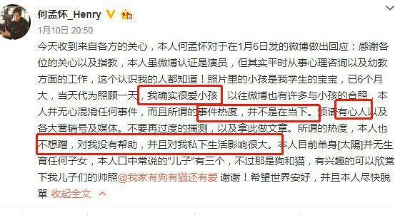 Trương Bá Chi lên tiếng về chuyện công bố cha đẻ của con thứ 3 sau loạt ồn ào không đáng có - ảnh 3