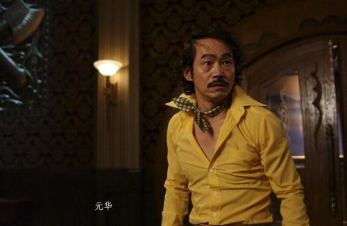 Nguyên Hoa: Lý Tiểu Long khâm phục, Hồng Kim Bảo mang ơn, tuổi 68 lay lắt sống nhờ trợ cấp - Ảnh 7.