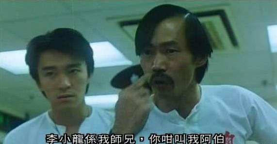 Nguyên Hoa: Lý Tiểu Long khâm phục, Hồng Kim Bảo mang ơn, tuổi 68 lay lắt sống nhờ trợ cấp - Ảnh 6.