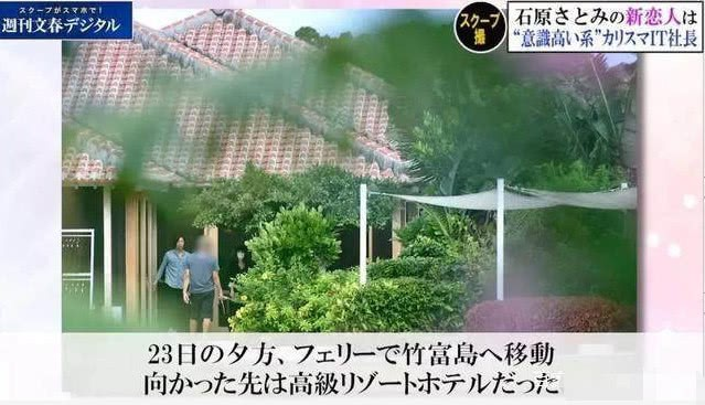 Biểu tượng sắc đẹp được hàng triệu đàn ông Nhật Bản si mê, muốn cưới làm vợ - Ảnh 10.