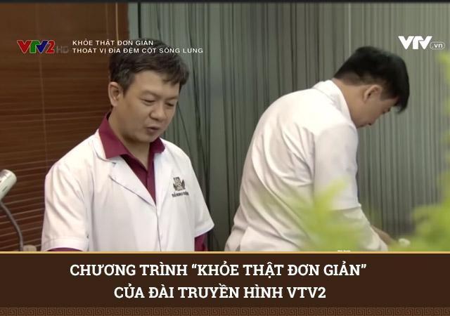 Chữa thoát vị đĩa đệm bằng cách nào và lời giải đáp từ bác sĩ dòng họ Đỗ Minh - Ảnh 3.