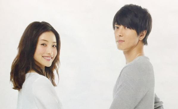 Biểu tượng sắc đẹp được hàng triệu đàn ông Nhật Bản si mê, muốn cưới làm vợ - Ảnh 7.