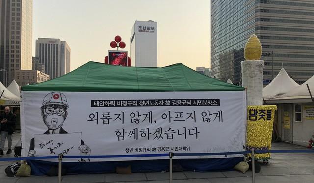 Mì ăn liền - biểu tượng cho sự đói nghèo cùng cực ở Hàn Quốc: Lót dạ cho người sống, thắp hương cho người chết - Ảnh 2.