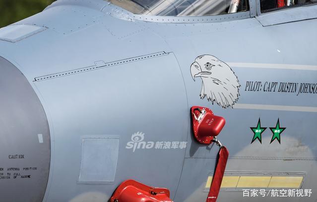 Trung Quốc chê trình độ chế tạo máy bay Nga dưới mức trung bình - ảnh 2