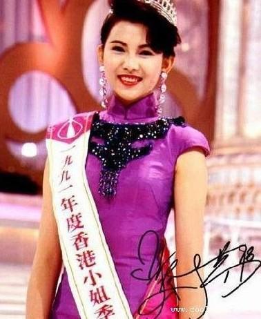 Á hậu đẹp nhất Hong Kong: Bị mẹ ruột ép bán thân, lấy chồng thấp kém vẫn hạnh phúc viên mãn - ảnh 4