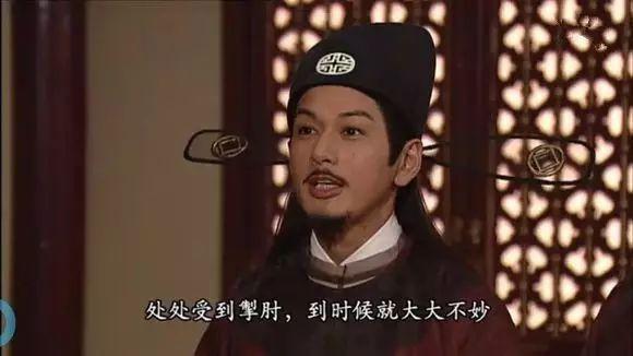 Sao Thần điêu đại hiệp: 20 năm đóng vai phụ lương không đủ ăn, bố vợ qua đời để lại 13 nghìn tỷ    - Ảnh 6.