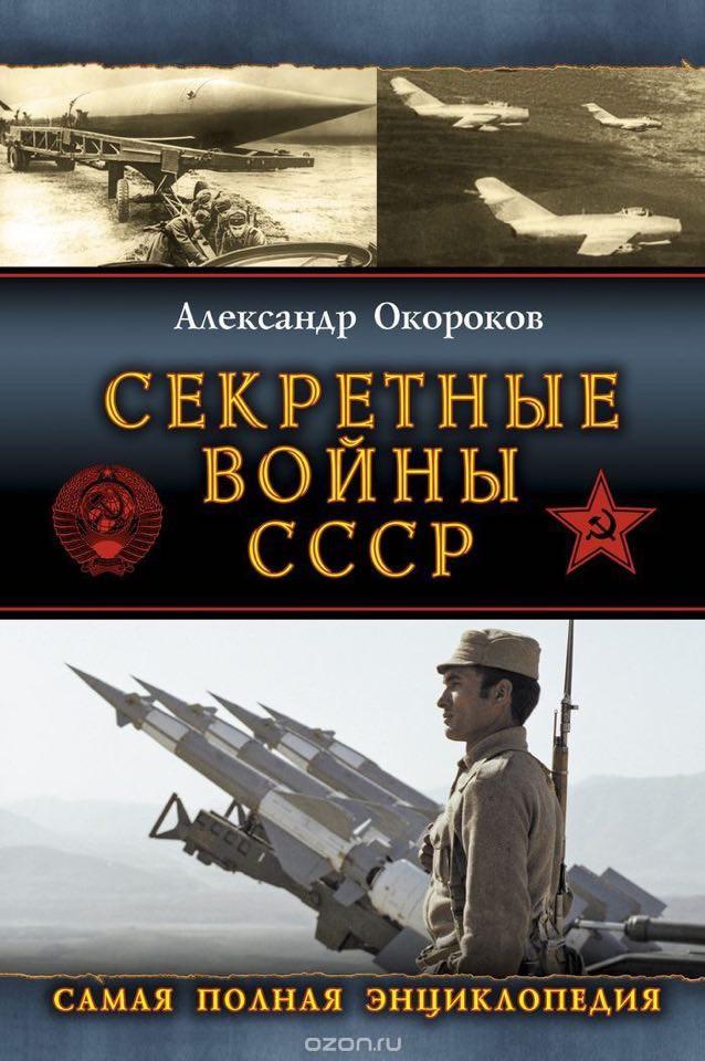 Chiến tranh biên giới 1979: 30 tàu chiến Liên Xô đã sẵn sàng ở Biển Đông  - Ảnh 1.