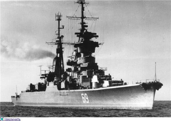 Chiến tranh biên giới 1979: 30 tàu chiến Liên Xô đã sẵn sàng ở Biển Đông  - Ảnh 2.
