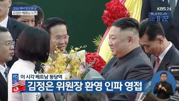 Tiết lộ thân phận cô gái Việt Nam tặng hoa Chủ tịch Triều Tiên Kim Jong Un ở ga Đồng Đăng - Ảnh 1.