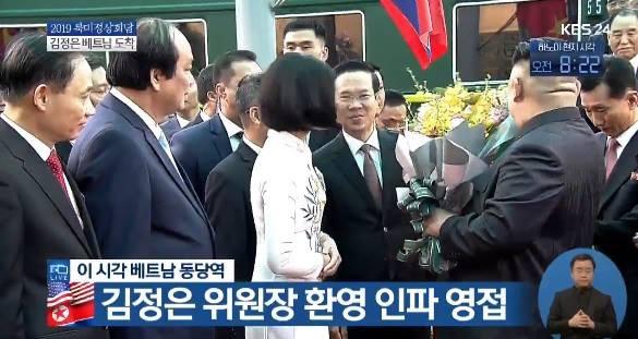 Tiết lộ thân phận cô gái Việt Nam tặng hoa Chủ tịch Triều Tiên Kim Jong Un ở ga Đồng Đăng - Ảnh 2.