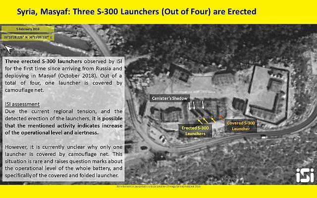 Tên lửa S-300 Nga cấp cho Syria đã chính thức kích hoạt, Israel hãy coi chừng! - Ảnh 1.