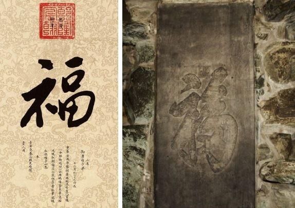 Phong tục đón Tết Nguyên Đán bên trong Tử Cấm Thành của các vị vua nhà Thanh - Ảnh 2.