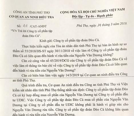 Công an, VKS khẳng định Đèo Cả không liên quan hành vi rửa tiền của trùm cờ bạc Nguyễn Văn Dương - Ảnh 1.