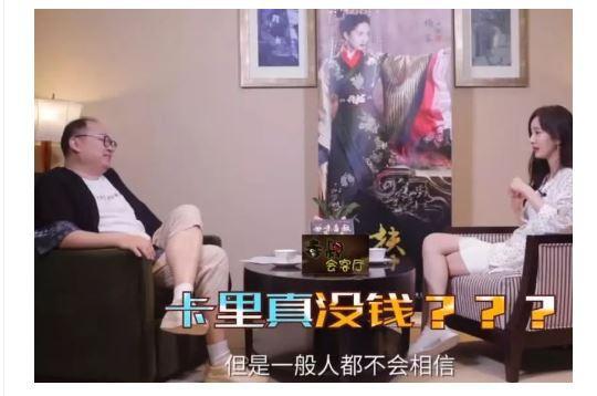 Lưu Khải Uy và Dương Mịch ly hôn nhưng không chia tài sản, bí ẩn nào phía sau? - Ảnh 2.