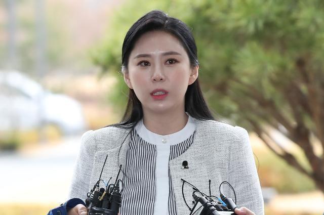 Jang Ja Yeon, Seungri, Jung Joon Young, sao hàn