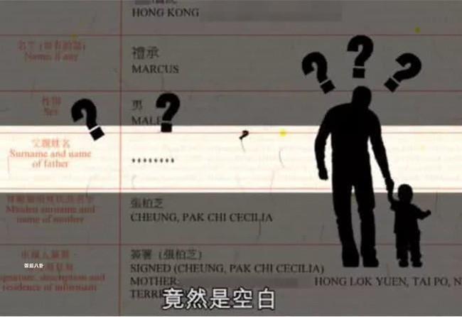 Nhiều người thương cảm khi biết sự thật việc Trương Bá Chi không công khai bố đẻ của con thứ 3 - ảnh 2
