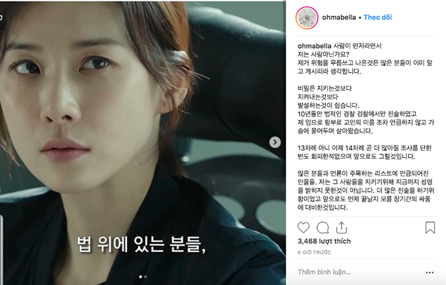 Bạn thân cố diễn viên Jang Ja Yeon tiết lộ những chi tiết sốc trong cái chết của bạn mình 10 năm trước - Ảnh 1.