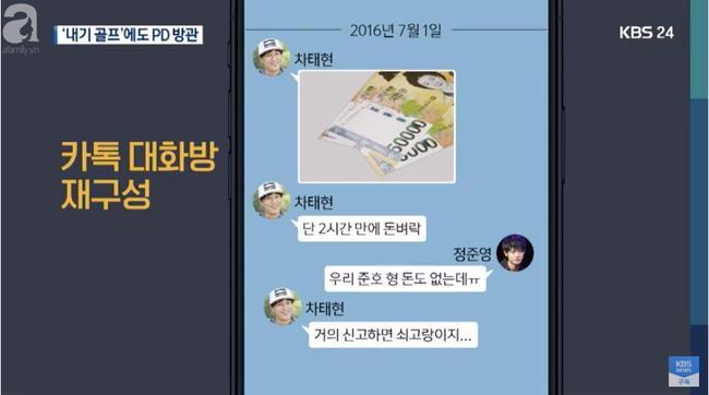 NÓNG: Nam chính Cô nàng ngổ ngáo Cha Tae Hyun bị tố đánh bạc phi pháp, xuất hiện trong group chat với Jung Joon Young  - Ảnh 1.