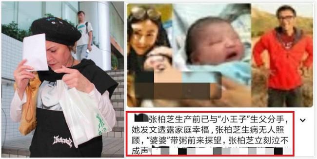 Nhiều người thương cảm khi biết sự thật việc Trương Bá Chi không công khai bố đẻ của con thứ 3 - ảnh 4