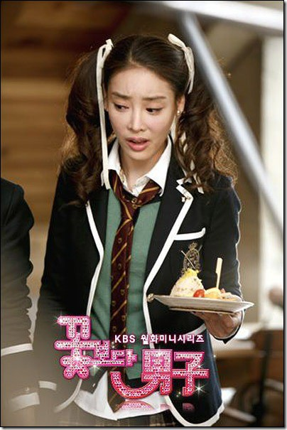 Vụ nữ diễn viên bị cưỡng hiếp 100 lần: 2 bộ trưởng Hàn xin lỗi, hé lộ tình tiết thương tâm - Ảnh 4.