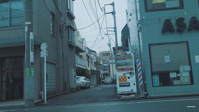 Cuộc sống thành thị Nhật Bản nhìn từ máy bán hàng tự động - Ảnh 1.