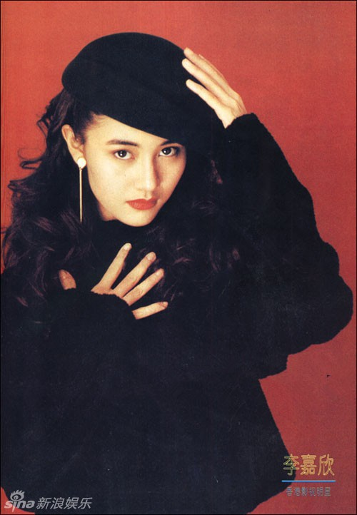 Lý Gia Hân, Hoa hậu đẹp nhất Hong Kong.