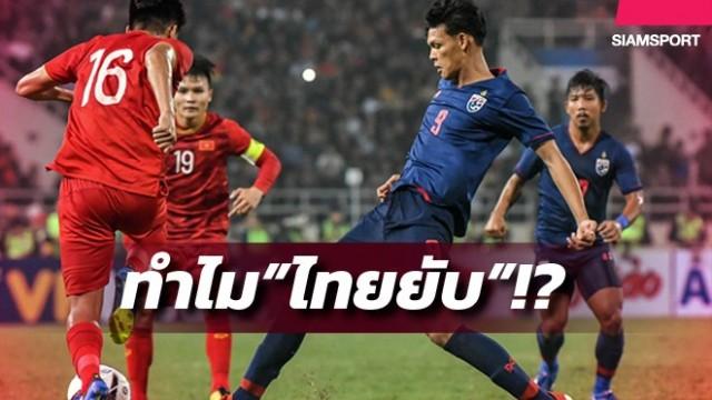 Báo Thái Lan bàng hoàng: Đây là ngày ác mộng; kết quả này thật điên rồ! - Ảnh 2.