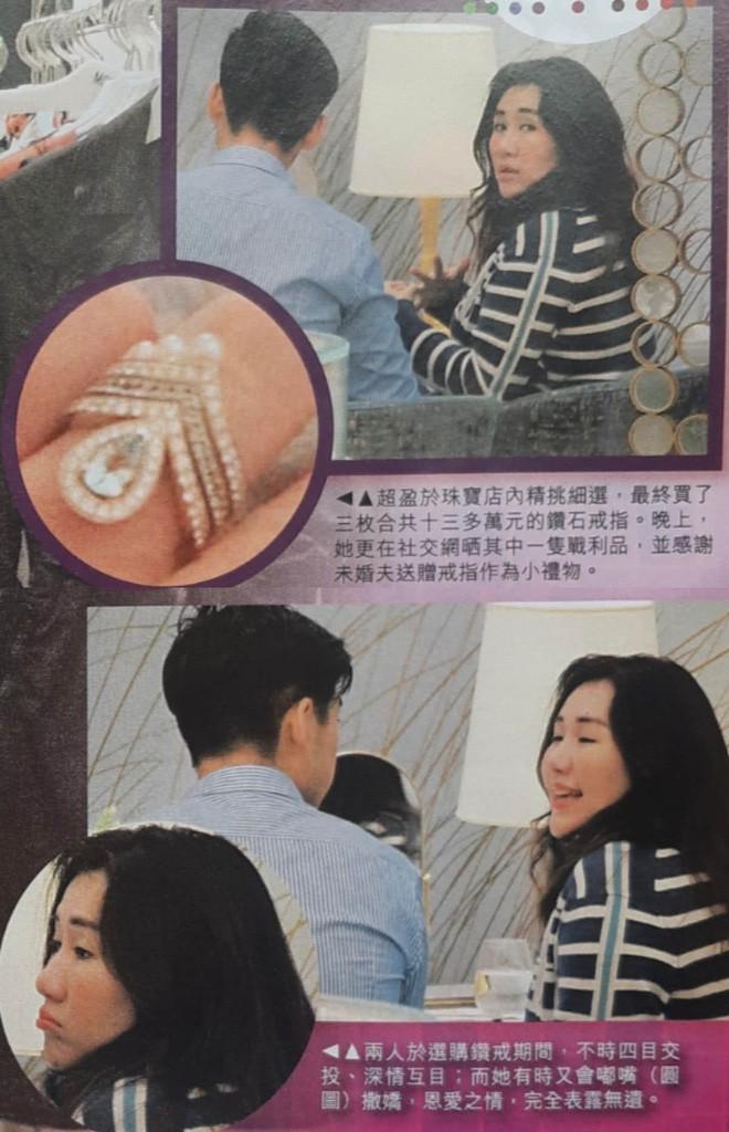 Con gái mang bầu, vợ vua sòng bạc Macau thưởng nóng biệt thự 1500 tỷ cho chàng rể Harvard - Ảnh 5.