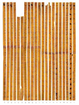 Khám phá tư duy toán học của người xưa qua các bảng cửu chương độc đáo nhất thế giới - Ảnh 3.