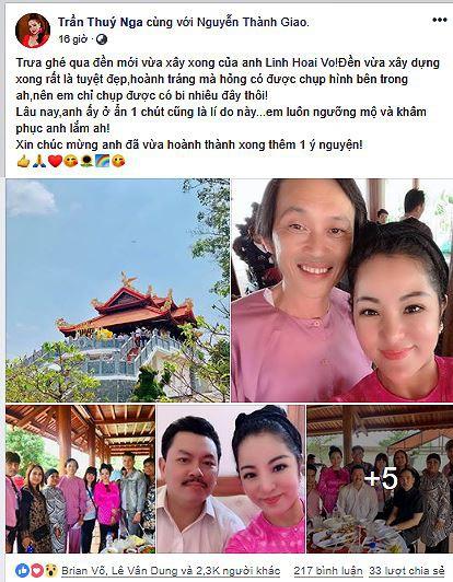 Hé lộ hình ảnh ngôi đền mới trong nhà thờ Tổ hơn 100 tỉ của Hoài Linh - Ảnh 1.